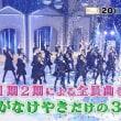 AKB48 SHOW! #173『別冊「ひらがなけやきSHOW!」 』 180120!