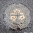 高知県高岡郡佐川町の蓋 <おもしろい足もと>