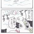 まっちゅる大王~バカンス編~(34)