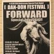 [ DAN-DOH FESTIVAL ] FORWARD Special 2days GIG!!
