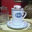 丑三つ時★カフェ『ドリップコーヒー』