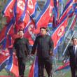 日本は戦争参加の正当化試み、北朝鮮への圧力を東欧に強要=朝鮮中央通信