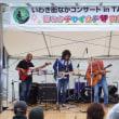 街なかコンサート 2017