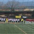2018JYPSL ジャパン ユース プーマ スーパーリーグ vs浜松開誠館高等学校