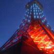 東京タワー綺麗だった