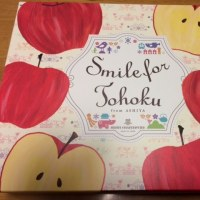 アンリシャルパンティエ  [何度目:Smile for Tohoku]