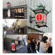 散策 「商店街-375」 セキネ 赤羽店