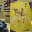 NEW雪組お披露目公演デザートはトリコロールとラ・ベルメール☆宝塚大劇場♪