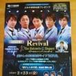 懐かしの昭和歌謡ライブ