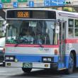 長崎 1601
