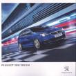 PEUGEOT 308 Allure BlueHDiと3008の試乗&Audi Q2にも試乗!
