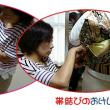 鶴田さんの、「振袖・ひとり特訓」