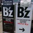 B'z 30th Year Exhibition