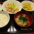 ケアライフ笹賀の今夜の食事です。