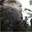 北谷直登で鬼が鼻岩