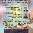 「手話言語フォーラム in 世田谷」10月21日です!