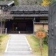 初冬の中山道・・・木曽路・・・江戸時代そのままに復元・・・妻籠宿本陣跡