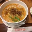 頤和園 (いわえん)の担々麺