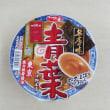 青葉 中野本店 魚介豚骨醤油