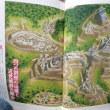 笠間城掲載「47都道府県別よみがえる日本の城」