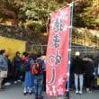 日本最古泉の有馬温泉に行ってきました