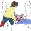 豚、温泉でブッタおれる その6(終)