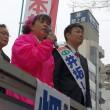 神奈川県知事に岸牧子さんを❶市民連合・9条の会の市民とJCPの建設のあゆみ
