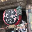 成田祇園祭りに行く