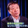 文科省が授業内容などの提出要求  前川前次官の中学校での授業で (NHK NEWS)
