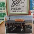 祝!「ほめられてのびるらじお10周年」記念コーナー展開中!