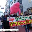 「ニュース女子NO」渋谷デモに参加しました。