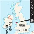 日立 英国の原発計画 凍結へ !!