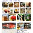 久しぶりに立石へ② はしご酒は「二毛作(新店)」でいろいろなおでんを食べてみた。