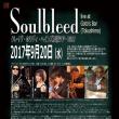 9/20 Soulbleed!!