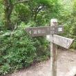 春日井三山    道樹山 (429m)  大谷山 (425m) 弥勒山 (436.6m)