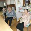 1月4日(木)曇り 利用者8名 ペダル漕ぎ・福笑い・おとなりおみくじ おせち料理