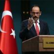 トルコはネタニヤフのエルドアンに対する発言を批判