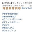 ジェジュン  Instagram  (10/20)