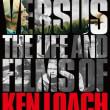 『ヴァーサス/ケン・ローチ映画と人生』を観て