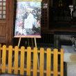 大垣八幡神社に、なんとあの『銀魂』が❣