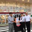 中学生全国陸上熊本大会 の応援募金 お渡ししました。