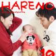 10/12  気軽な家族写真 データプラン・安心価格 札幌写真館ハレノヒ