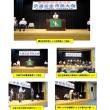 松原市で交通安全市民大会が開催されました!