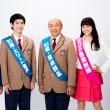 『オトナ高校』#01
