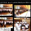 平成29年度 ねんりん部秋季競技会が開催されました。