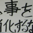 「労働時間」メール相談事例(2017年5月分)の抜粋