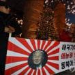 【韓国】「日王誕生日パーティーを中断しろ」市民団体がハイアットホテルでの天皇誕生日祝賀レセプションに抗議~ネットの反応「こんなんでは韓国訪問なんて絶対無理だね」「で、日王って誰?