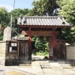 文京区のお寺③