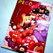 2日連続「ジーストア」へ→「NEWGAME!」の「PECO」B2ポスターを購入