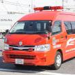 大阪市消防局 火災調査車